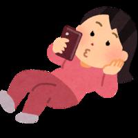 寝転がりながら携帯電話を使う人のイラスト(女性).png